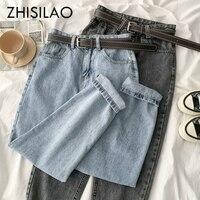 Прямые джинсы с поясом Цена 1373 руб. ($17.69) | 236 заказов Посмотреть