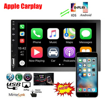 7 Polegada 2 din carro estéreo mp5 multimídia player rádio do carro android apple carplay tela de toque bluetooth usb fm autoradio jogador do carro