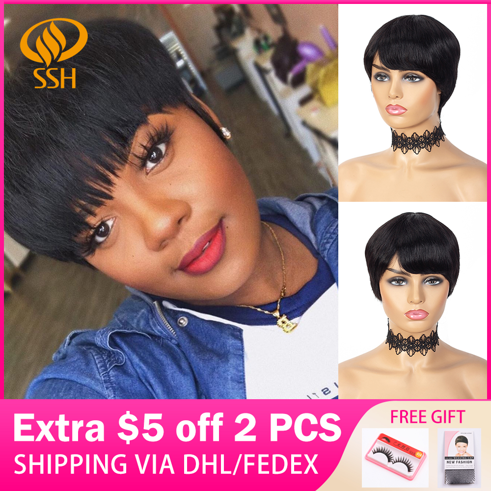 SSH Machine Made Pixie Cut Straight Short Human Hair Wigs For Black Women Brazilian Remy Human Hair Wig Natural Black Color