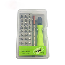 Precision Screwdriver Set 32 In 1 Mini Magnetic  Mobile Phone Ipad Camera Computer Host Repair Tool