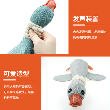 Juguetes sexuales de peluche resistentes a mordeduras para mascotas, Juguetes sexuales de piel de cerdo, piel de pato, elefante, Cubo de ley, suministros Bichon