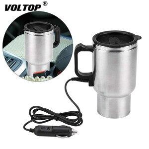 Image 2 - 12V 450 ミリリットルエレクトリック カー沸騰水旅行暖房カップコーヒー茶車カップマグヒーターユニバーサルほとんどの車のカップホルダー