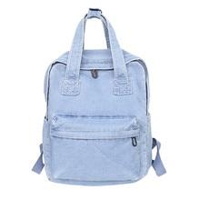 Maison Fabre Fashion Women Hot Canvas Pure Color Backpacks Denim Lady Solid Color Wild Large Capacity Shoulder Bag ZipperHandbag