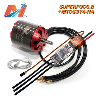 Maytech brushless outrunner motor 6374 and SuperFoc6.8 controller ESC based on VESC6 combo for Robotics cablecam system