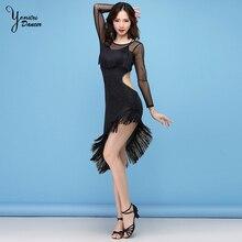 К 2020 году новые латинский танец кисточка платье для женщин производительность сексуальный спинки платье черный нерегулярные подол танцы