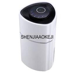 DS01A-02 elektryczne inteligentny osuszaczy 2.4L wielofunkcyjny światła UV suszarka do wchłaniania wilgoci oczyszczania powietrza osuszacze inteligentne urządzenia gospodarstwa domowego