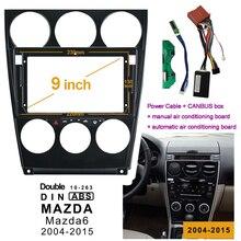 2-1Din только рамка аудио фитинг адаптер тире отделка наборы Переходная панель 9 дюймов для мазда 6 2004- Двойной Дин радио плеер без DVD