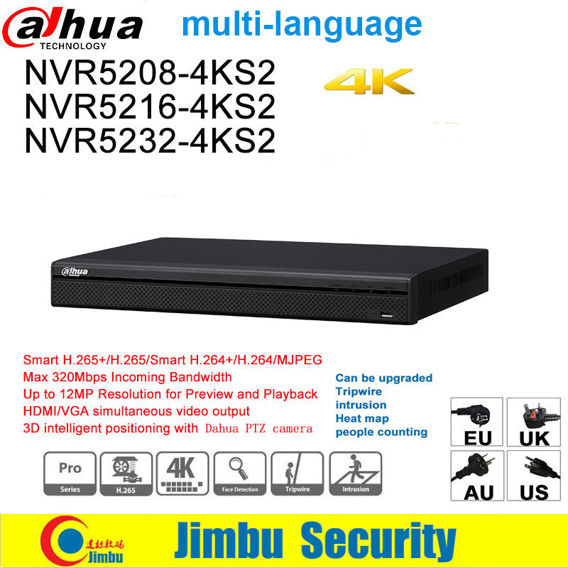 Dahua NVR 4K NVR5208-4KS2 NVR5216-4KS2 NVR5232-4KS2  Up To 12Mp H.265  8/16/32Channel  Face Detection Tripwire Intrusion DVR IVS