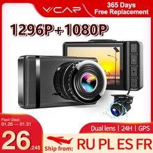 VVCAR-cámara DVR F3 para coche, Dashcam con grabación de vídeo, GPS, cámara de salpicadero trasera AHD 1296P, alta definición, 1080P