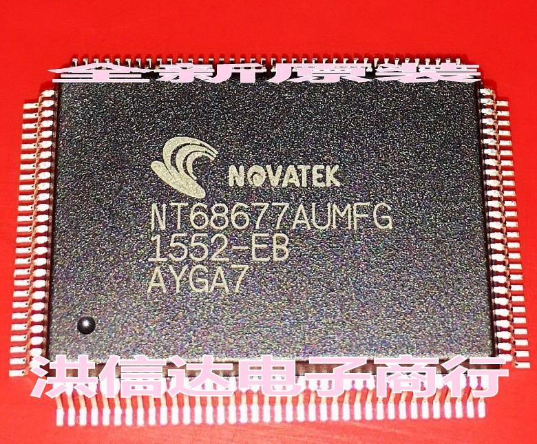 NT68677AUMFG   Original, In Stock