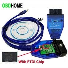 4 Công Tắc VAG Giao Diện USB FTDI FT232RL Chip Cho Fiat ECU Quét KKL 2x2Pin 3pin OBD2 16 PIN Cáp cho Xe Audi Ecu Máy Quét