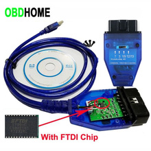 4 Way Switch VAG USB Interface FTDI FT232RL Chip for Fiat ECU Scan KKL 2x2Pin 3pin OBD2 16 PIN Cable for Audi Car Ecu Scanner