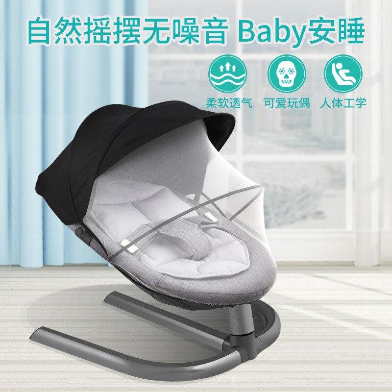 Детское кресло-качалка для новорожденных, комфортное кресло-качалка, многофункциональное детское кресло для сна, артефакт, детская