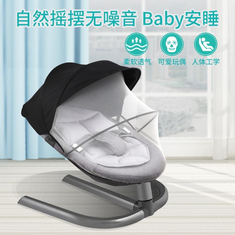 Newborn Baby Rocking Chair Comfort Recliner Children Multi-function Baby Sleeping Artifact Baby Cradle Sleeping Basket