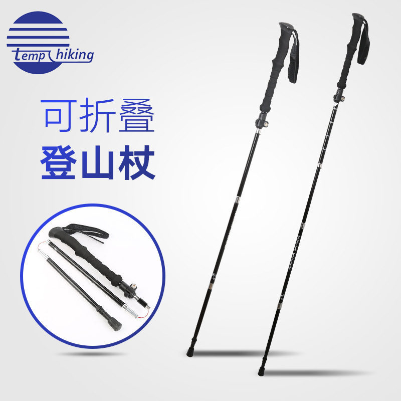 Manufacturers Direct Selling Fifth Festival Spring Fastener Folding Alpenstock Outdoor Camping Crutches Portable Retractable Alp
