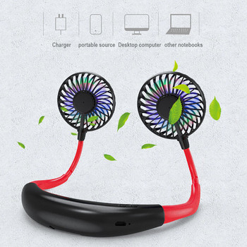 USB LED Light akumulator z pałąkiem na kark leniwy szyi do zawieszenia podwójny wentylator wielofunkcyjny Mini szyi zawieszony kształt zestawu słuchawkowego # T2