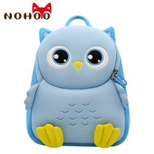 NOHOO Toddler Backpack for Girls Boys 3D Cartoon Owl Children Pre School Bag Kids Sidekick Backpack Toys Bag for 2-5 Years Old(China)