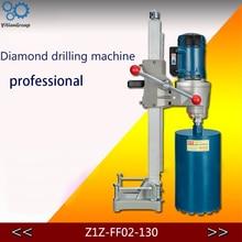 Electric Diamond Drill Bits Vertical Drilling Machine 1800W High Power 130mm Diameter Core Z1Z-FF02-130