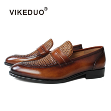 Vikeduo karree Leather Men's knitting Brown terrace hand made shoes autumn wedding shoes платье karree karree mp002xw19hb4