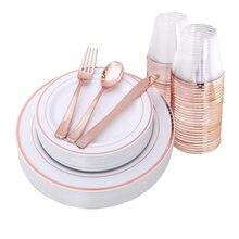 Ouro rosa descartável conjunto de talheres festa de casamento prato ocidental banhado a ouro copo de água faca garfo colher de prata
