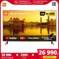 Телевизор 43'' Xiaomi Mi TV 4A 43 Smart TV Телевизор Xiaomi 4K LED 4049InchTv 43