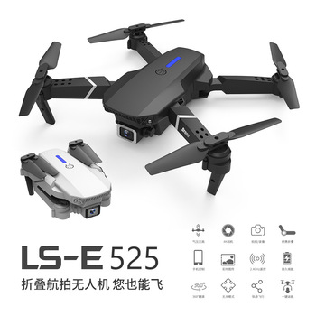 LSRC-E525 Dual Lens Unmanned Aerial Vehicle Folding Aerial Photography Quadcopter Pressure Must Telecontrolled Toy Aircraft