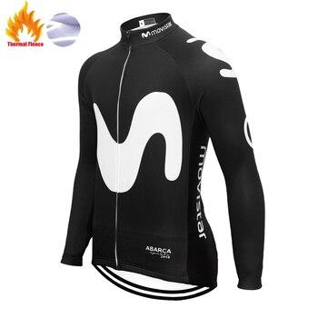 Movistar Team-maillot de manga larga para ciclismo, maillot de ciclismo para hombre,...