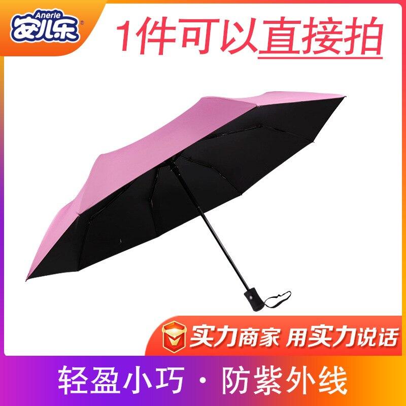 Fully Automatic Umbrella Hipster Rain Or Shine Dual Purpose Umbrella Folding Parasol Sun-resistant UV-Protection