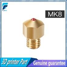 Boquilla de rubí MK8, boquillas de 1,75mm, boquilla de rubí MK8 de alta temperatura de 0,4mm para PETG ABS PET PEEK NYLON PRUSA I3 ENDER CR10 Hotend
