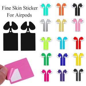 Аксессуары для наушников для Apple Airpods Air Pods стикер для кожи наклейки для наушников ультра тонкие наклейки для защиты от пыли