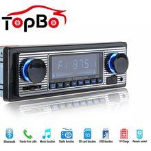 Caliente Auto vintage coche Radio Bluetooth inalámbrico de Radio MP3 / WMA / WAV reproductor Multimedia USB AUX ESTÉREO FM Radio de Audio