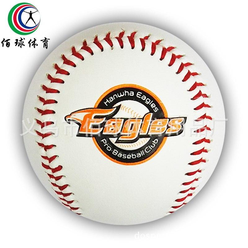 Exquisite Baseball 9-inch Hot Stamping Screen Printing Bump Imprint Soft-Rigid Signed Baseball Training Baseball