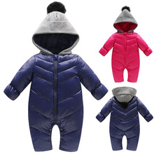 Baby Infant Down Cotton Clothes Winter Thickened Outwear Jacket