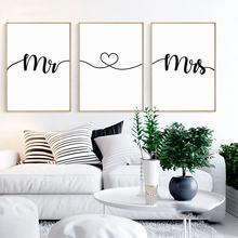 Черно белая любовь фраза mr & mrs холст картины плакаты и принты