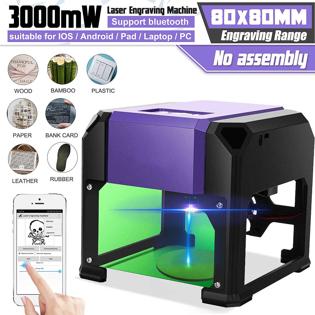 Upgrade Bluetooth Mini 3000MW Purple CNC Laser Engraving Machine  AC 110-220V DIY Engraver Desktop Wood Router/Cutter/Printer