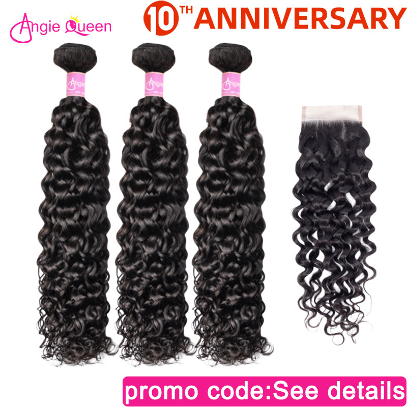 Angie Queen Water Wave Indian NonRemy Hair Natural Color 100% Human Hair Bundles With Lace Closure 3 Hair Bundles With Closure M