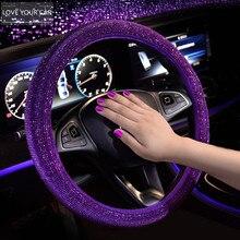 2021 luxo cristal roxo vermelho rosa volante do carro cobre feminino meninas diamante strass acessórios do carro