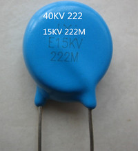 New 15KV 222M  E15KV   222M  40KV 222   222 40KV 2200PF  high voltage ceramic capacitor