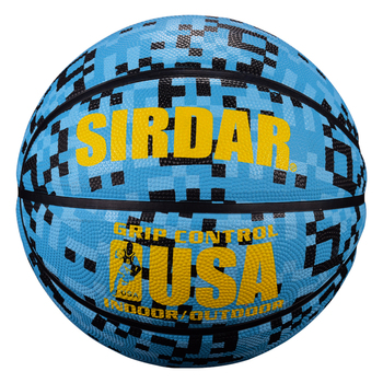 SIRDAR Basketball Outdoor Training Ball Match Game Men Basketball Training Equipment Size 7 Rubber Basketball Indoor image