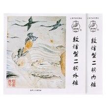 Dunhuang профессиональный эрху китайские традиционные Струны