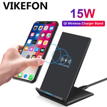 Wireless Charger 15W Qi Fast Wireless Charger Stand for Samsung S9 S10 10W for iPhone X XS MAX XR 8 Plus Xiaomi 9 Huawei P30 pro