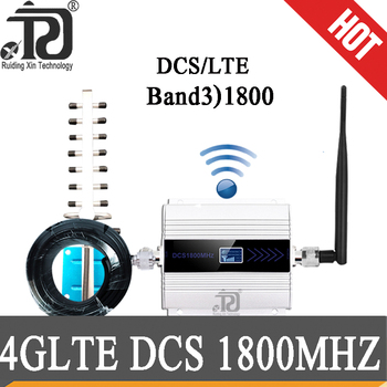 GSM 1800 cellular amplifier repeater 2g 4g 1800mhz GSM Mobile Signal Booster 4g signal booster 1800 dcs Cellular Cell Phone