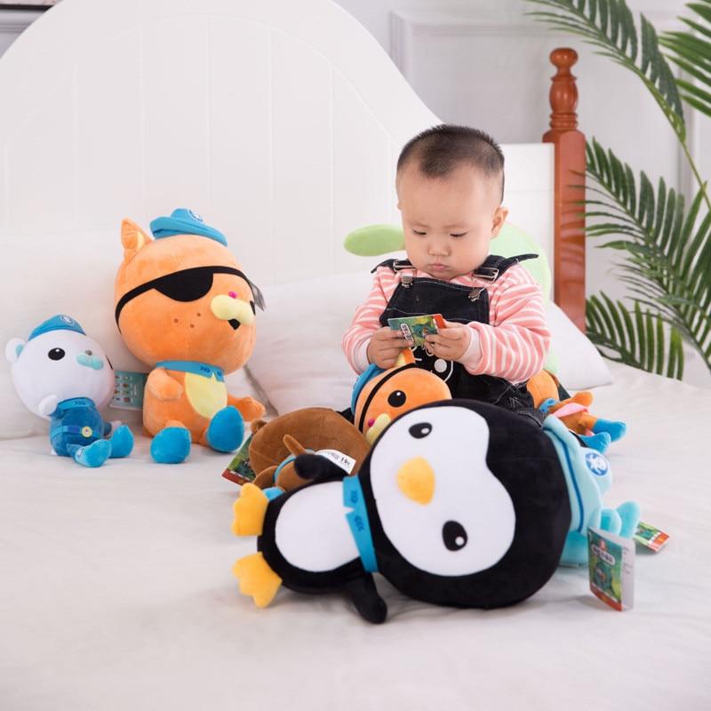 Original Octonauts 25cm Plush Toys Barnacles Peso Kwazii Tweak Vegimal Animal Stuffed Party Birthday Gift Kid Christmas Girl Toy