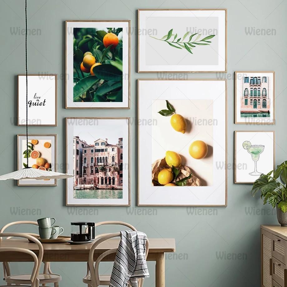 Купить картина на холсте с лимонами растениями венеция в скандинавском