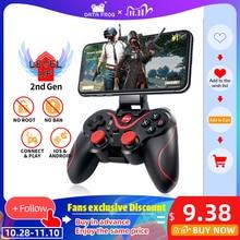 بيانات الضفدع اللاسلكية بلوتوث غمبد دعم التطبيق الرسمي لعبة تحكم آيفون أندرويد الهاتف الذكي ل PS3 PC صندوق التلفزيون