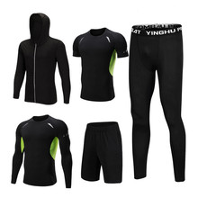5PCS Set Mens Compression GYM Tights Sports Sportswear Suits Training Clothes Suits Workout Jogging Clothing Tracksuit Sports