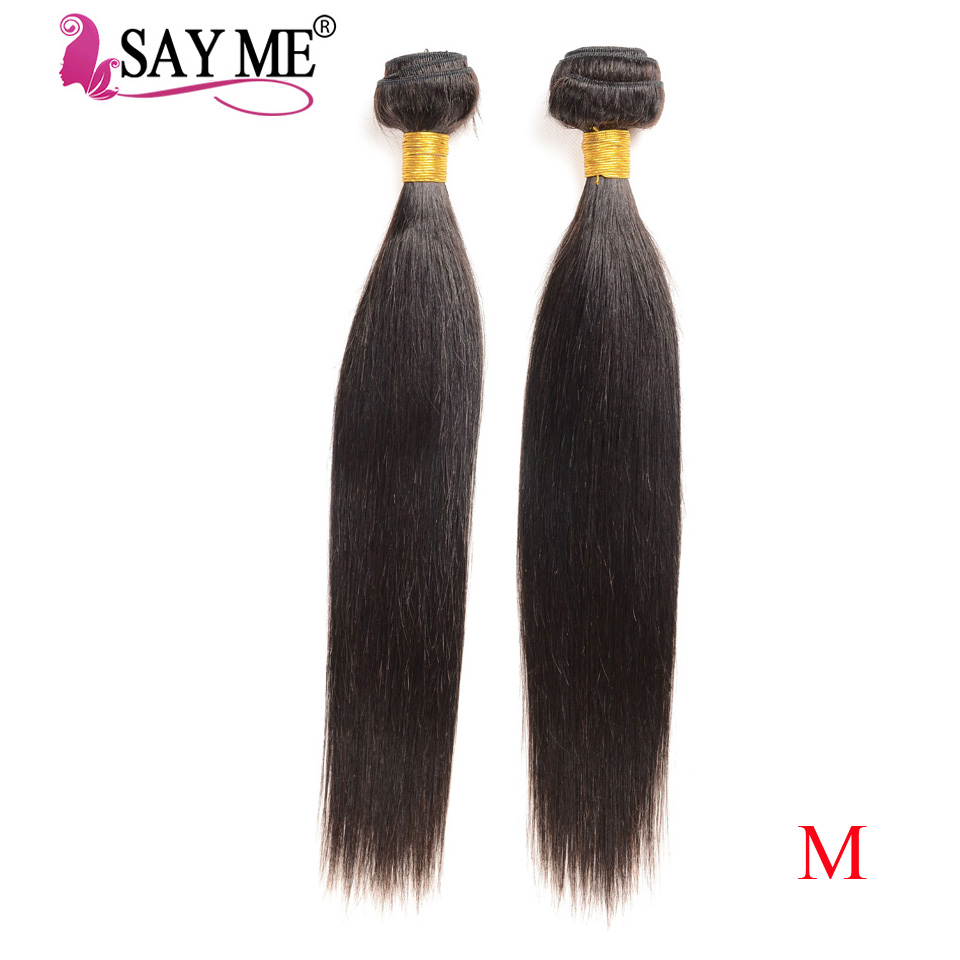 Indian Straight Hair Weave Bundles 100% Human Hair Bundles 10-28 Inch Natural Color 3/4 PCS Remy SAY ME Hair Extension