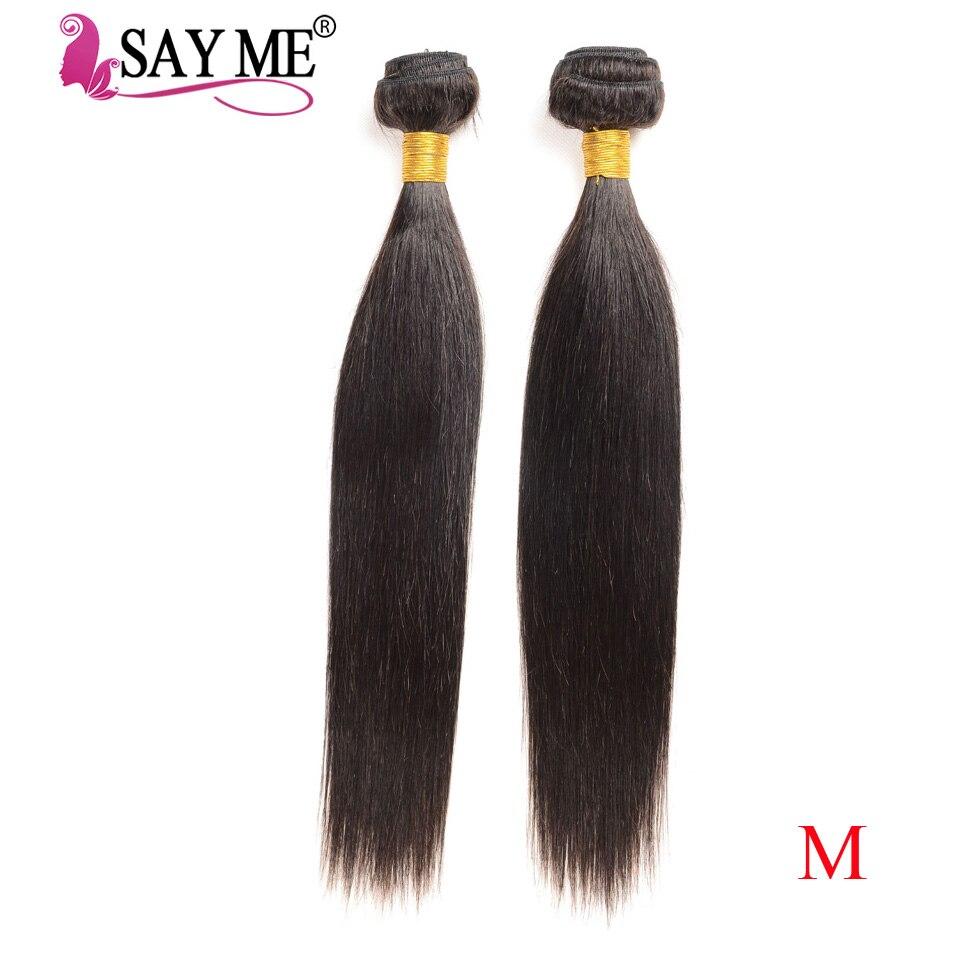 Indian Straight Hair Weave Bundles 100% Human Hair Bundles 10-28 Inch Natural Color 3/4 PCS Remy SAY ME Hair Extension