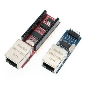 1pcs Mini ENC28J60 Ethernet Shield/Ethernet Shield For Nano SPI interface LAN network module Ethernet module(China)