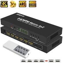 4k hdmi matriz verdadeira 4x2 sgeyr hdmi matriz switch divisor 4 em 2 para fora spdif óptico + 3.5mm jack extrator de áudio hdmi switcher quente
